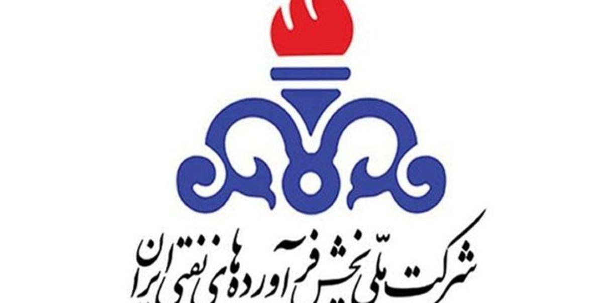 سه انتصاب جدید در شرکت ملی پالایش و پخش فرآوردههای نفتی