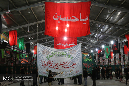 عزاداری شب سوم ماه محرم در اصفهان