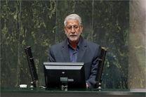 ببینید سیستان به چه سرنوشتی دچار شده آیا این در شان جمهوری اسلامی است؟