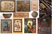 چهارمین حراج باران با ۹۴ اثر هنری ایرانی اسلامی برپا میشود