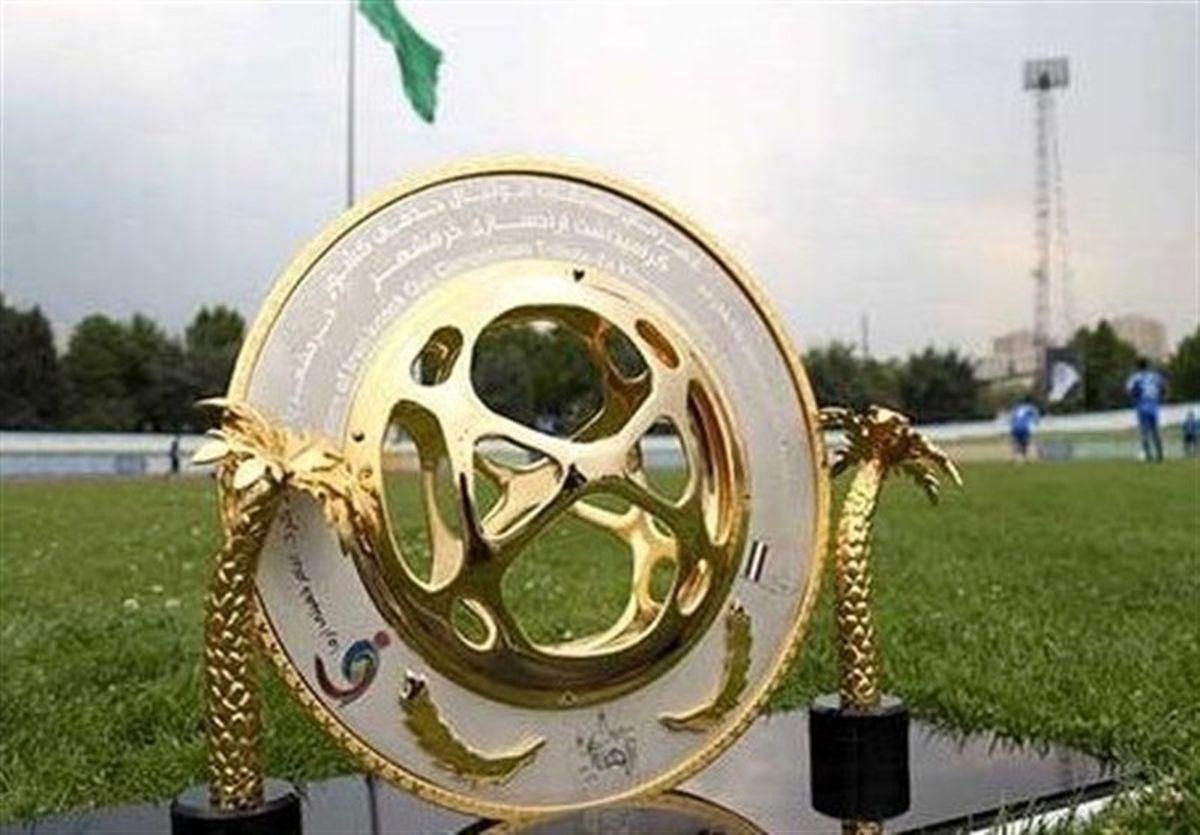 محرومان فینال جام حذفی ایران مشخص شد