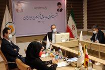 ثبت سرمایه ۵۶۲ میلیاردی شرکت بیمه ایران معین