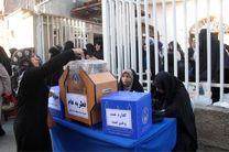 3 هزار پایگاه در کرمانشاه زکات فطریه را جمعآوری میکنند