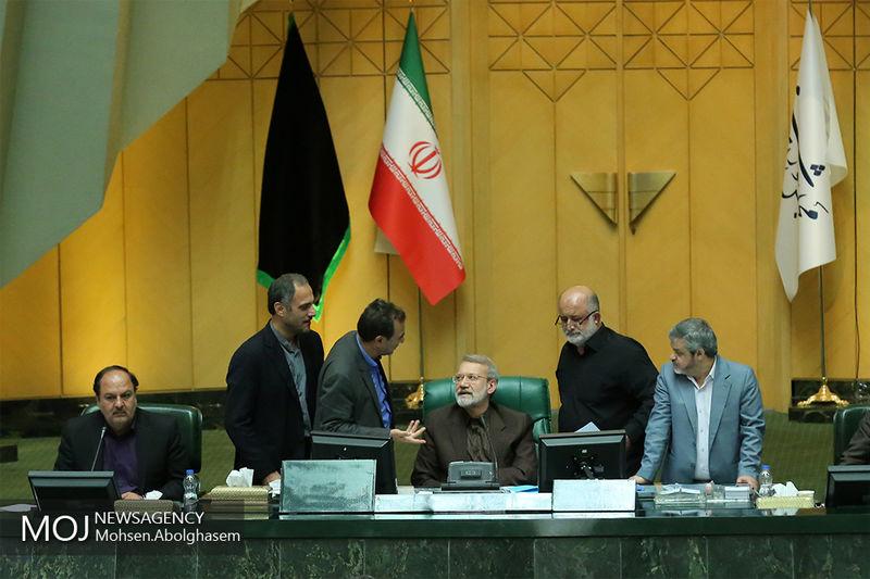 گزارش کمیسیون صنایع و معادن در مجلس بررسی شد