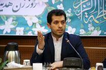 احکام رسمی همکاران ایثارگر مشمول تبدیل وضعیت استخدامی شهرداری قم صادر شد