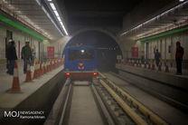 خط یک مترو تهران دچار اختلال شد