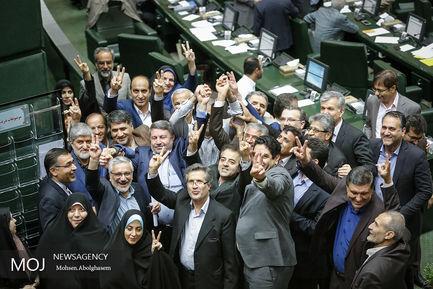 انتخاب هیات رییسه مجلس شورای اسلامی