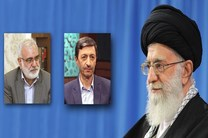 روسای بنیاد مستضعفان و کمیته امداد امام خمینی منصوب شدند