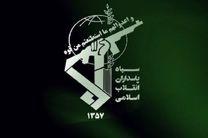 بیانیه سپاه پاسداران در پی شهادت سردار سلیمانی