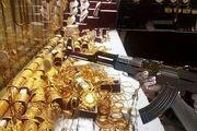 سرقت مسلحانه نافرجام مغازه طلافروشی