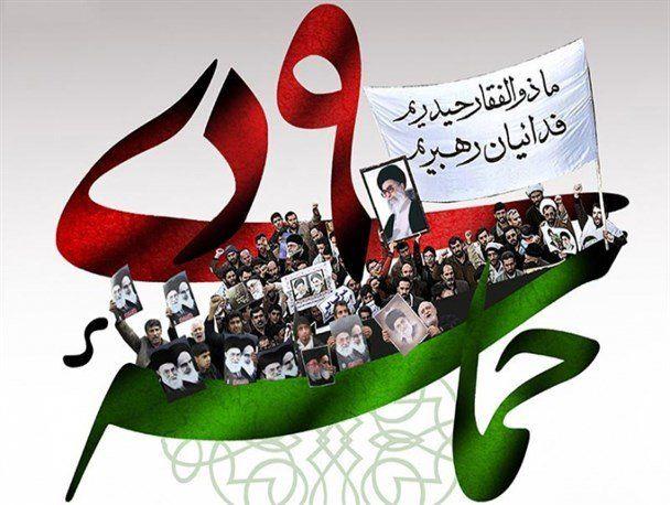 همایش روز بصیرت در امامزاده احمد(ع) تیران و کرون برگزار می شود