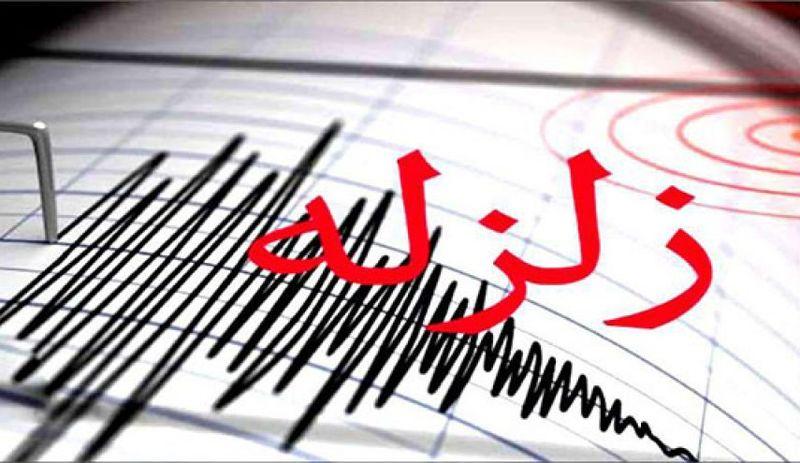 زمین لرزهای به بزرگی 4.7 حوالی لوندویل در استان گیلان را لرزاند