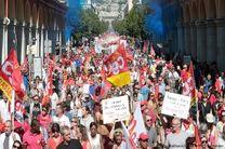 تظاهرات مردمی علیه قانون کار در پاریس