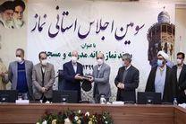 قدردانی استاندار اصفهان از مدیریت شرکت فولاد مبارکه