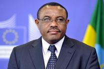 نخستوزیر اتیوپی استعفا داد