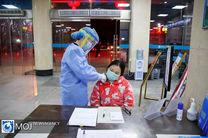 تعداد قربانیان ویروس کرونا به ۲۶۹۹ نفر رسید