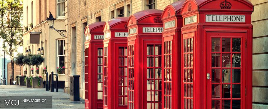 لندن مقام گرانترین شهر دنیا را از دست داد