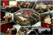 نخستین پیش همایش اجلاس بین المللی دکترین جهانی دهه غدیر در ساری