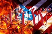13 آبان روز تجلی دوباره آزادگی، شجاعت و غیرت انقلابی است