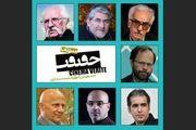اعضای شورای سیاست گذاری جشنواره سینماحقیقت معرفی شدند