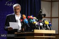 جدید ترین آرای انتخابات دوازدهمین دوره ریاست جمهوری / روحانی صدر نشین است