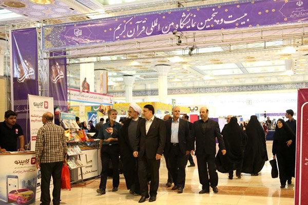 بازدید مدیرعامل بانک انصار از نمایشگاه  قرآن کریم