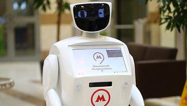 متروشا ربات راهنما در متروی مسکو