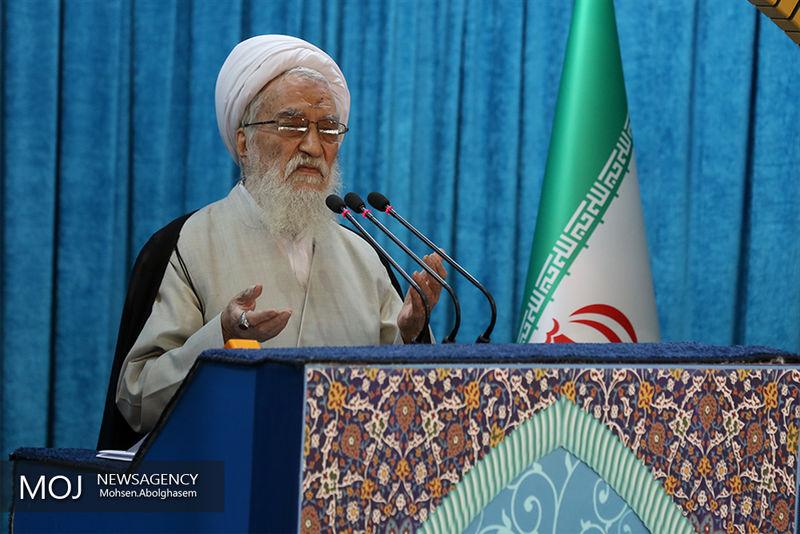 خطیب نماز جمعه تهران 10 آبان 98 مشخص شد