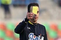 قضاوت تیم داوری ایران در رقابتهای AFC CUP