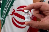 آغاز فاز دوم واکسیناسیون کرونا در استان کردستان