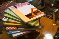 آخرین مهلت جاماندگان برای ثبت نام کتابهای درسی اعلام شد