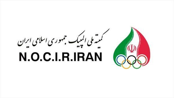 مشخص شدن رئیس مرکز نظارت بر تیمهای ملی