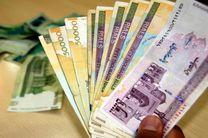 بحران نقدینگی به دلیل هزینه بالای دولت و سومدیریت در بودجه