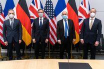 رایزنی وزرای خارجه آمریکا و با شرکای اروپایی درباره برجام