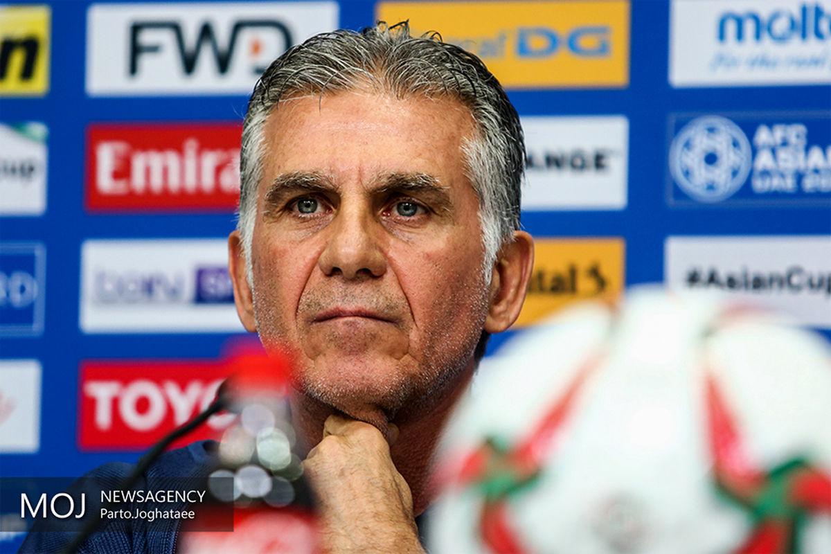آخرین وضعیت مذاکرات کارلوس کی روش با فدراسیون فوتبال عراق