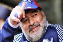 مارادونا به دلیل حمله قلبی درگذشت
