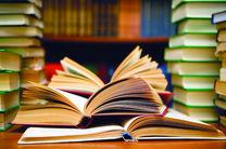 آغاز ثبتنام کتابفروشیها در طرح پاییزه کتاب ۹۹