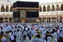 مراسم برائت از مشرکین در صحرای عرفات برگزار شد