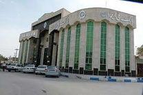 آخرین مهلت افتتاح سپرده جهت شرکت در قرعهکشی حسابهای قرضالحسنه پسانداز بانک ملی ایران اعلام شد