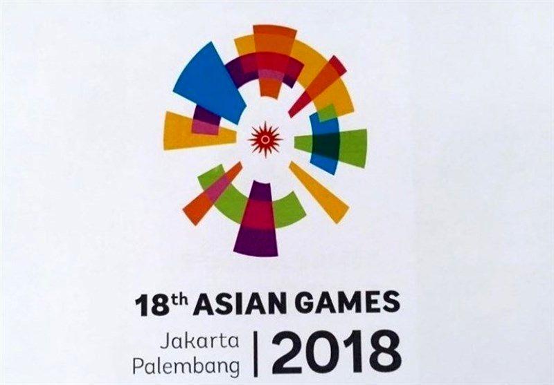 برنامه دهمین روز بازی های آسیایی جاکارتا 2018