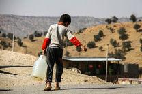 رفع مشکل کمبود آب روستاهای سیریک تا پایان سال جاری