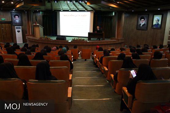 کارگاه آموزشی زندگی هوشمند در ارومیه برگزار شد