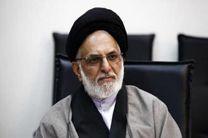 موفقیتهای علمی جمهوری اسلامی در جهان به برکت خون شهید فخری زادهها است