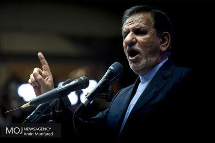 جهانگیری/گردهمایی حامیان حسن روحانی در تهران