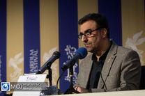 اعلام نامزدهای سی و هشتمین جشنواره فیلم فجر