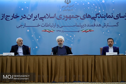 همایش روسای نمایندگی های ایران در خارج از کشور با حضور رییس جمهوری