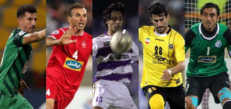 اسطوره ایرانی لیگ قهرمانان آسیا را انتخاب کنید