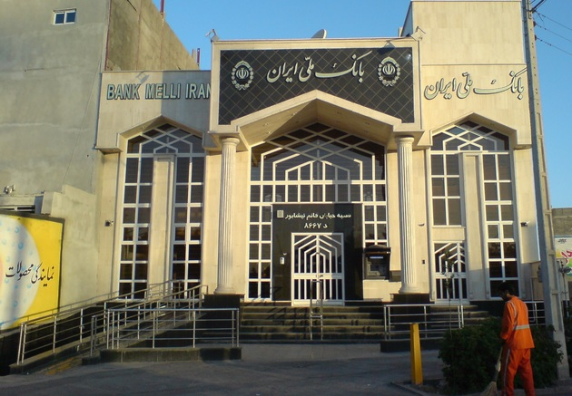 بازدید مدیرعامل، اعضای هیات مدیره و مدیران ارشد بانک ملّی ایران از چند شعبه در سنندج