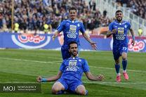 دیدار تیم های فوتبال استقلال تهران و پارس جنوبی جم