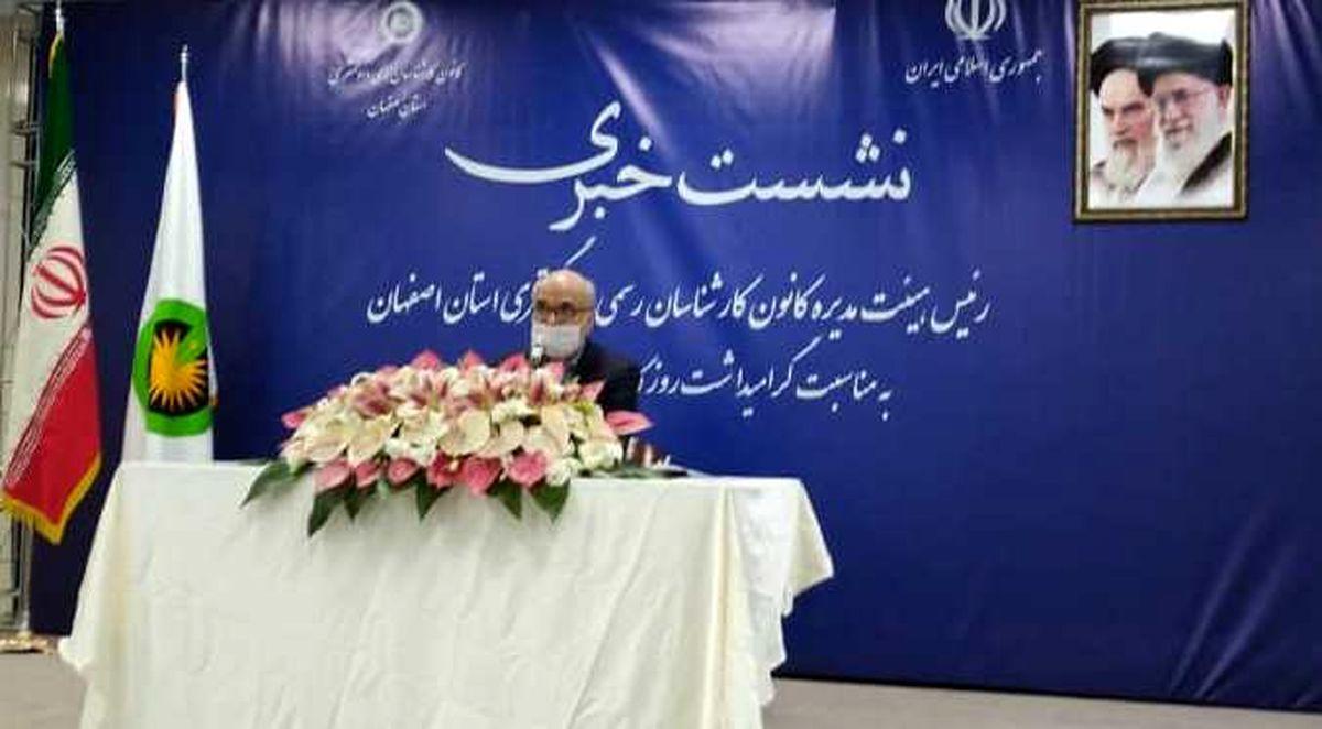 ثبت روزانه ۶۰ پرونده در کانون کارشناسان دادگستری استان اصفهان